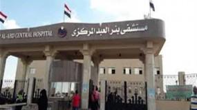 مصر تعلن جهوزيتها لإستقبال إصابات غزة في مستشفى العريش