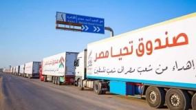 """مصر تقدم قافلة المساعدات """"الأضخم"""" لقطاع غزة"""