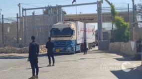 وصول مساعدات مصرية معبر رفح بانتظار دخولها قطاع غزة