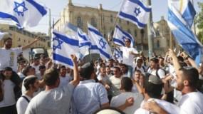 """الكابينيت الإسرائيلي يقرر إقامة """"مسيرة الأعلام"""" بمدينة القدس الثلاثاء القادم"""