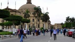 وزارة التعليم العالي المصرية توضح تفاصيل إعفاء طلبة غزة الوافدين من رسوم القسط الثاني
