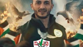 نادي الأسير: إبطال قرار الاعتقال الاداري بحق الأسير أبو عطوان خلال ساعات