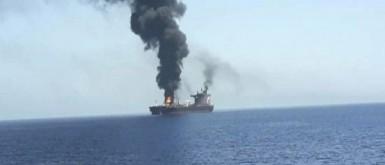 إستهداف سفينة إسرائيلية قبالة سواحل عُمان