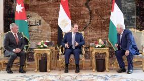 """مصر: القمة الثلاثية تؤكد دعم فلسطين ورفض الإجراءات الإسرائيلية التي تقوض """"حل الدولتين"""""""