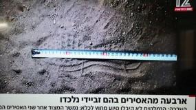 اعلام الاحتلال يكشف كيف تم الوصول إلى مكان الأسيرين الزبيدي وعارضة