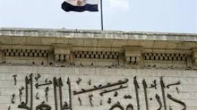المحكمة الإدارية العليا المصرية: لا يجوز نقل رفات حاخام يهودي لإسرائيل