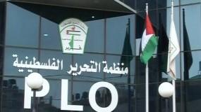 """في الذكرى 56 لتأسيسها.. """"منظمة التحرير"""" تعلن انفكاكها وإلغاء الاتفاقيات مع إسرائيل"""