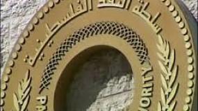 سلطة النقد تصدر تنويهاً بشأن المصارف ومؤسسات الإقراض بقطاع غزة