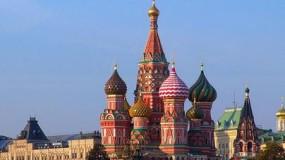 روسيا :مؤتمر البحرين محاولة أمريكية جديدة لفرض تسوية بديلة في الشرق الأوسط