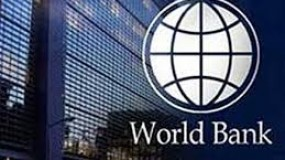 تقر ير خطير للبنك الدولي حول الاقتصاد الفلسطيني وأزمة السيولة النقدية