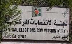 المرصد يُرحب بعزم الرئيس على إصدار مرسوم للانتخابات العامة