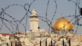 شكوى فلسطينية للأمم المتحدة ضد هندوراس بعد فتح مكتب في القدس