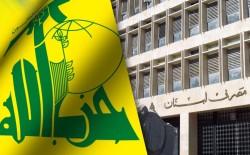 """أمريكا وبريطانيا تدرجان حزب الله اللبناني بجناحيه السياسي والعسكري كـ""""منظمة إرهابية"""""""