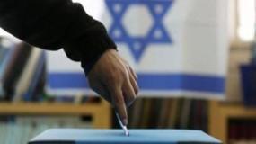"""استطلاع: تعادل """"الليكود"""" و""""الأزرق والأبيض"""" بالانتخابات الإسرائيلية"""