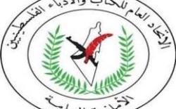 الاتحاد العام للكتّاب والأدباء ينعى الكاتب والناقد محمد مدحت أسعد