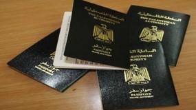 الداخلية الفلسطينية تعلن عن إفراج الاحتلال الإسرائيلي عن المعدات الخاصة بجواز السفر البيومتري المحتجزة منذ عام 2018
