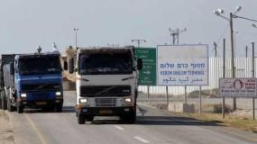 """جيش الاحتلال يصادر كميات كبيرة من """"السكر"""" إلى غزة"""