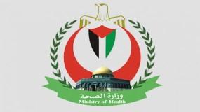 صحة غزة تنفي أنباء انتشار أمراض معدية بين طلاب المدارس في القطاع