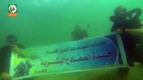 """تقرير للاحتلال الإسرائيلي يكشف تفاصيل جديدة عن قدرات """"الكوماندوز"""" البحري للقسام"""