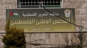 المجلس الوطني: إعلان نتنياهو فرض السيادة على المستوطنات خرق جديد للقانون الدولي