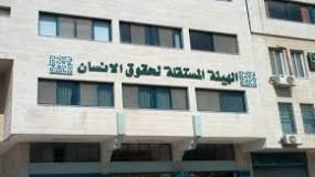 الهيئة المستقلة: الأمن الداخلي بغزة ينقل محتجز لديه للعناية المركزة بمستشفى الشفاء
