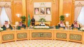 الحكومة السعودية: إجراءات نتنياهو انتهاك صارخ لمواثيق الأمم المتحدة