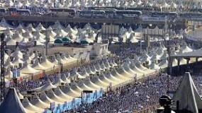 وفاة الحاجة سارة إسماعيل أبو جزر من مدينة رفح