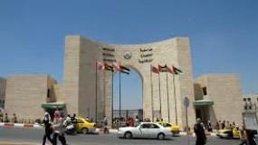 الرئيس عباس يهاتف رامي الحمد الله مهنئا إياه بإنجاز جامعة النجاح