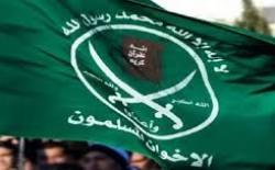 """مصر: إضافة 103 عناصر من جماعة """"الإخوان المسلمين"""" إلى لائحة الإرهاب"""