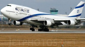 لأول مرة منذ عقد .. هبوط طائرة ركاب إسرائيلية في تركيا