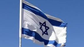اعترافا بالفشل ..صحيفة عبرية: خطة اقتصادية إسرائيلية بديلة عن صفقة ترامب