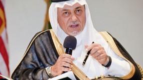 """الأمير تركي الفيصل: على السلطة الفلسطينية لجم """" الشاتِمِينَ والشامِتِينَ"""""""