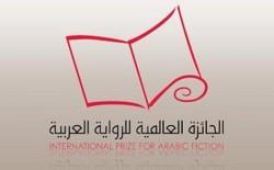 الإعلان عن الرواية الفائزة بالجائزة العالمية للرواية العربية 2021 (افتراضياً)