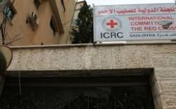 اللجنة الدولية للصليب الأحمر تقترح الإفراج عن المعتقلين في سجون الاحتلال الإسرائيلي