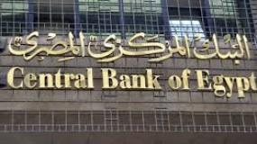 خلال شهر واحد.. مصر تقترض 12.6 مليار دولار