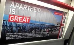 الديمقراطية تشيد بتصويت الحزب الديمقراطي الجديد في كندا لصالح مقاطعة البضائع الإسرائيلية