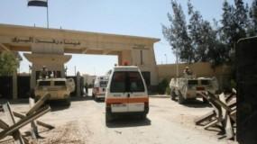 سفارة فلسطين بمصر : وصول ثلاثة جثامين لمواطنين فلسطينيين إلى قطاع غزة عبر معبر رفح البري