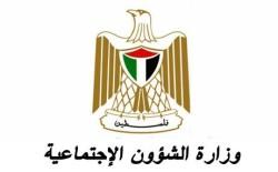 """""""تنمية غزة الاجتماعية"""" ترد على وزير التنمية في الضفة"""