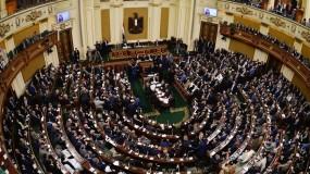 تصل إلى السجن 20 عاما.. مصر تقر تشريعا يشدد عقوبة ختان الإناث