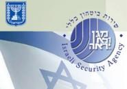 الاحتلال يعتقل رجل أعمال أردني بتهمة التجسس لصالح المخابرات الإيرانية