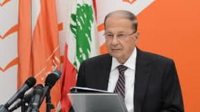 الرئيس اللبناني: ما حصل من قبل إسرائيل بمثابة إعلان حرب يتيح لنا اللجوء إلى حقنا بالدفاع عن سيادتنا