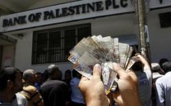 وزارة المالية: قرض من ثلاثة بنوك وهذه نسبة صرف رواتب الموظفين
