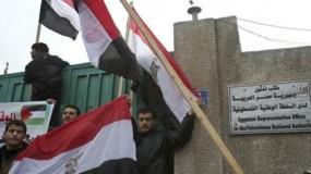 مصر تُغلق ممثليتها في قطاع غزة وتنقل محتوياتها إلى القاهرة