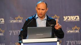 بينيت يصادر 4 مليون دولار لحركة حماس منقولة من إيران
