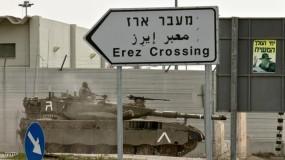 الاحتلال يُغلق (ايرز) ويُوقف حركة التجار ويُقلص مساحة الصيد في بحر غزة