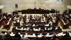كنيست الاحتلالالإسرائيلي يوافق على حل البرلمان وإقامة انتخابات مبكرة...في قراءة اولى