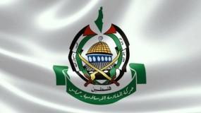 حماس ترحب بخطاب عباس وتعلن جاهزيتها لانتخابات عامة برلمانية ورئاسية
