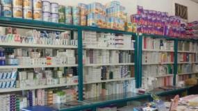 """وزارة الصحة توقف تداول المستحضرات الدوائية المحتوية على """"رانيتيدين"""""""