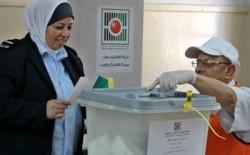 قرار بقانون رقم (1) لسنة 2007م بشأن الانتخابات العامة