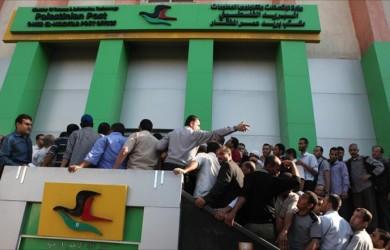 مالية غزة: صرف رواتب الموظفين غدًا سيكون لفئة 3000 شيكل فأقل